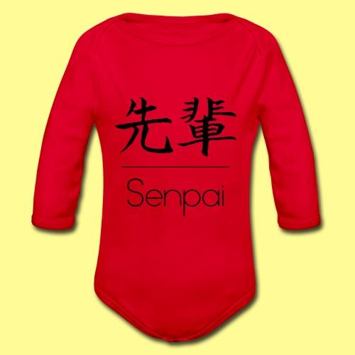 Senpai 先輩 - Body ecologico per neonato a manica lunga