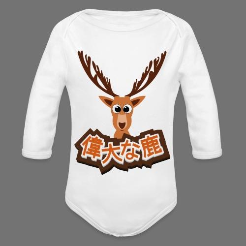 Suuri hirvi (Japani 偉大 な 鹿) - Vauvan pitkähihainen luomu-body