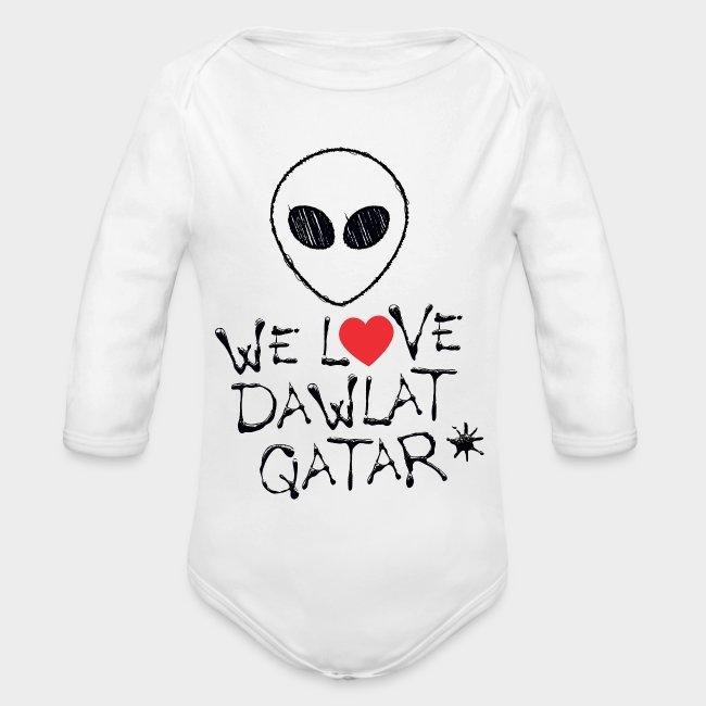 5D alien baby onesie