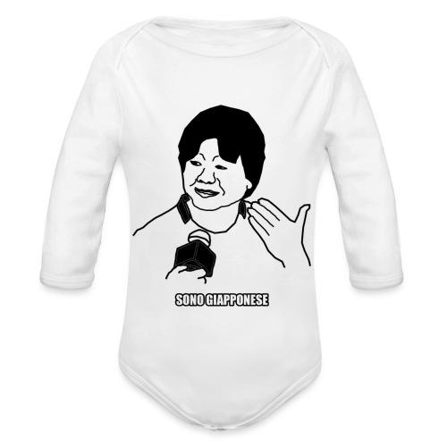 Sono giapponese - Body ecologico per neonato a manica lunga