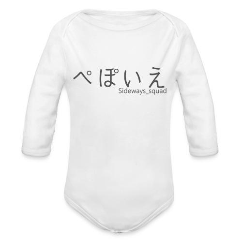 Sideways_squad Cap - Organic Longsleeve Baby Bodysuit