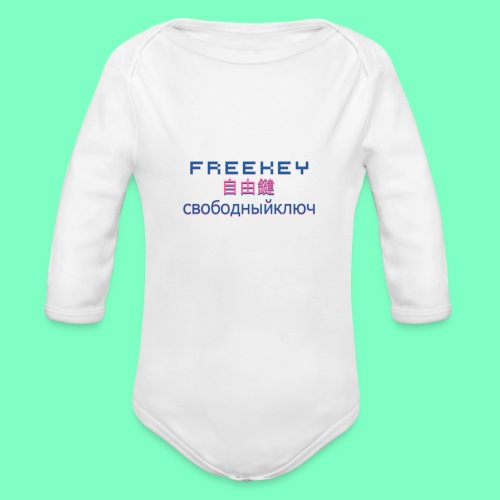 FreeKEY INTERNATIONAL CASTA N01 - Organic Longsleeve Baby Bodysuit