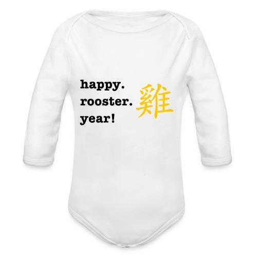 happy rooster year - Organic Longsleeve Baby Bodysuit