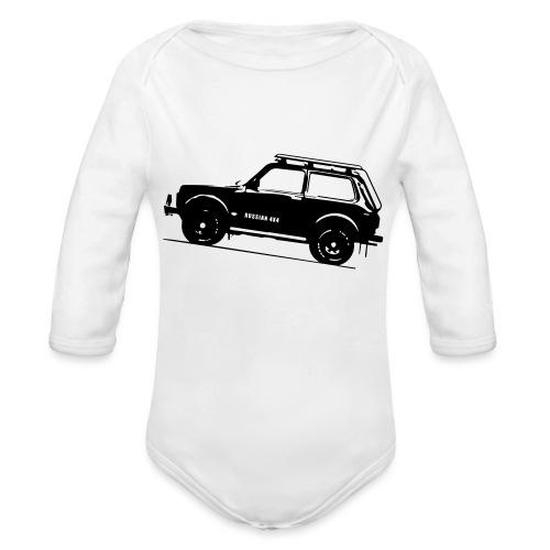 Lada Niva 2121 Russin 4x4 - Baby Bio-Langarm-Body