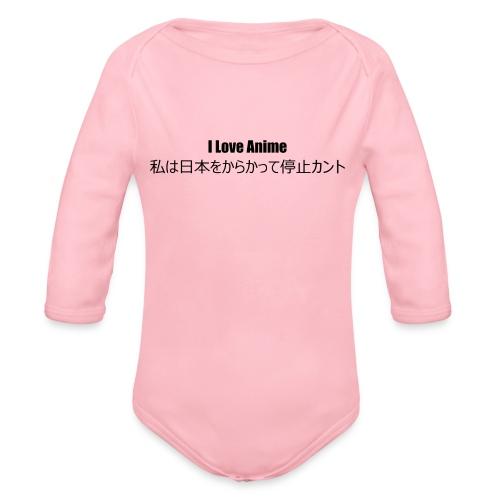 I love anime - Organic Longsleeve Baby Bodysuit