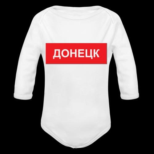 Donezk - Utoka - Baby Bio-Langarm-Body