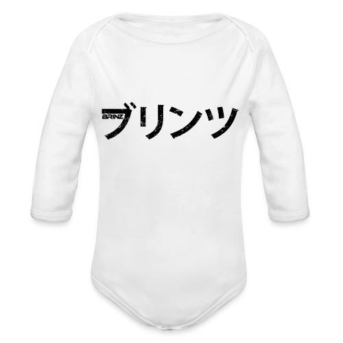 Brinz JP - Body ecologico per neonato a manica lunga
