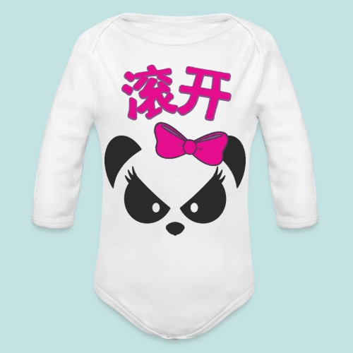 Sweary Panda - Organic Longsleeve Baby Bodysuit