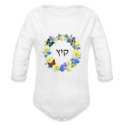 Corona floral verano, hebreo - Body orgánico de manga larga para bebé