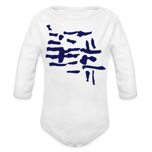 Structure / pattern - VINTAGE abstract - Organic Longsleeve Baby Bodysuit