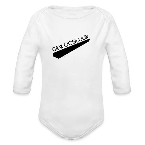 GewoonLuuk SportKleding - Baby bio-rompertje met lange mouwen