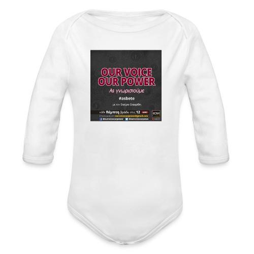 TOKNOWUSBETTER - Baby bio-rompertje met lange mouwen