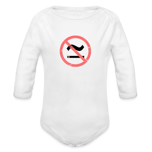The Commercial NO SMOKING (Salmon) - Organic Longsleeve Baby Bodysuit