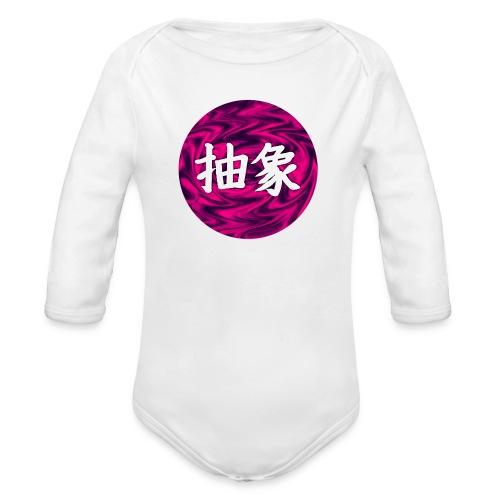 Kanji Jponais Abstrait - Body Bébé bio manches longues