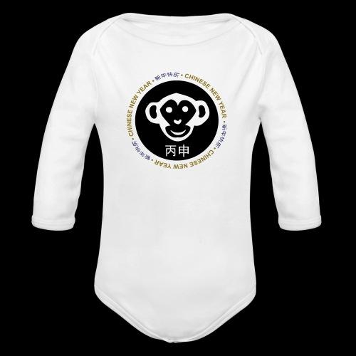 CHINESE NEW YEAR monkey - Organic Longsleeve Baby Bodysuit