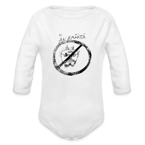 Mättää white - Ekologisk långärmad babybody