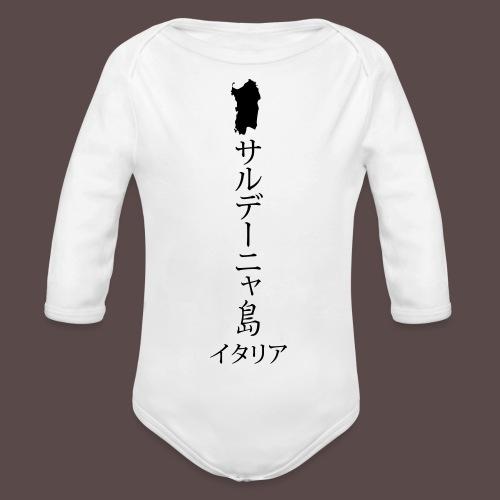 Sardegna Japan - Body ecologico per neonato a manica lunga
