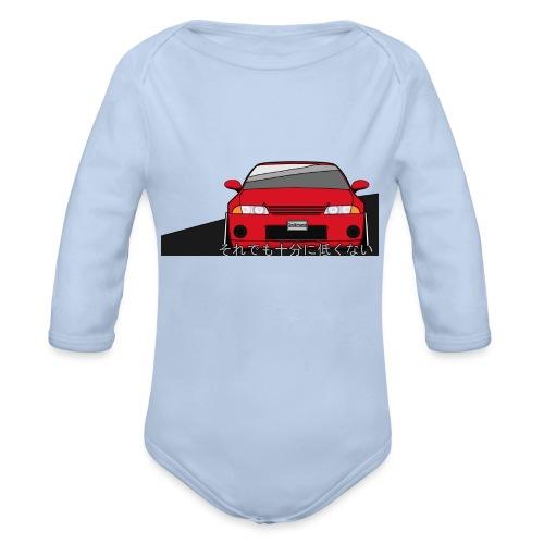 Skyline - Organic Longsleeve Baby Bodysuit