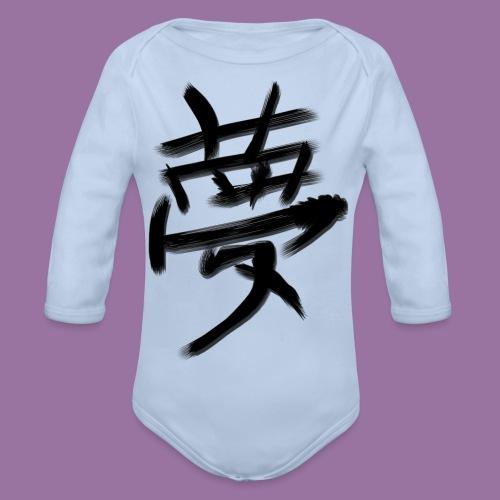 Kanji Dream Black - Body ecologico per neonato a manica lunga