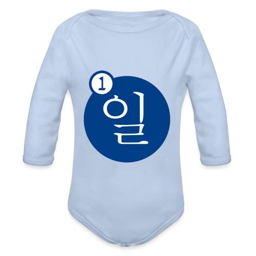 Uno en coreano - Body orgánico de manga larga para bebé