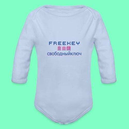 FreeKEY INTERNATIONAL CASTA N01 - Organic Longsleeve Baby Bodysuit