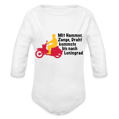 Schwalbe Spruch mit Mann - Baby Bio-Langarm-Body
