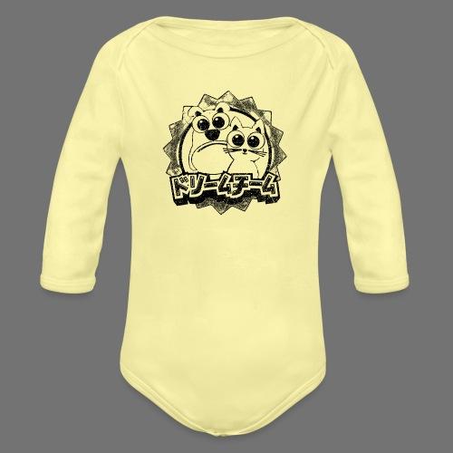 Dream Team (1c black) - Organic Longsleeve Baby Bodysuit
