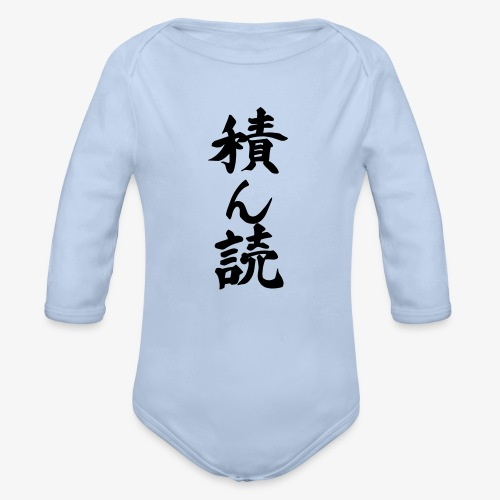 Stofftasche Tsundoku / Logo Crimsonrot - Baby Bio-Langarm-Body