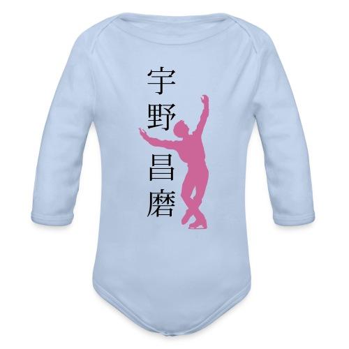 shomauno - Baby Bio-Langarm-Body