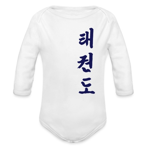 tae kwon do black eps - Baby Bio-Langarm-Body