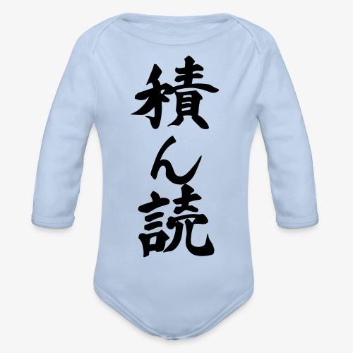 Tsundoku Kalligrafie - Baby Bio-Langarm-Body