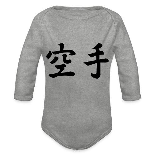 karate - Baby bio-rompertje met lange mouwen