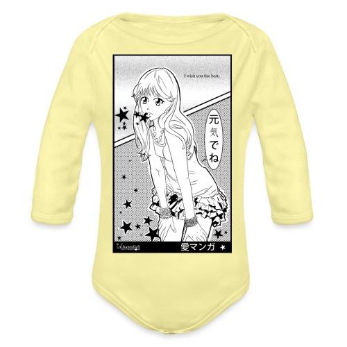 I wish you the best - Organic Longsleeve Baby Bodysuit