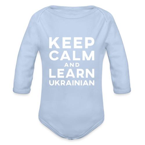 learn ukr - Baby bio-rompertje met lange mouwen