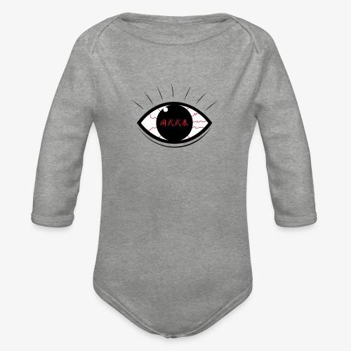 Hooz's Eye - Body Bébé bio manches longues
