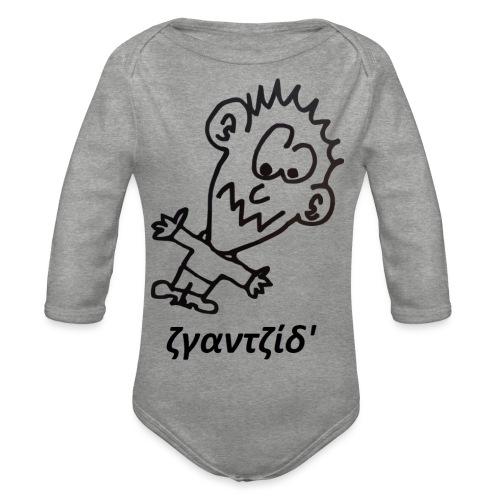 bad boy - Organic Longsleeve Baby Bodysuit