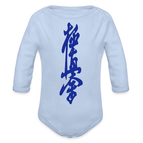 KyokuShin - Baby bio-rompertje met lange mouwen