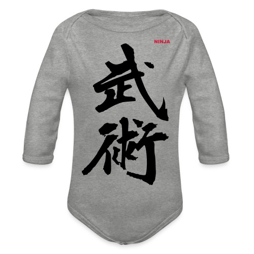 NINJA - martial arts co - Organic Longsleeve Baby Bodysuit