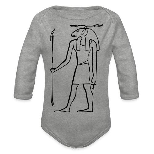 Ancien Dieu Egyptien - Body Bébé bio manches longues