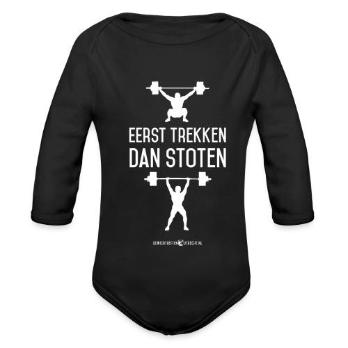Gewichtheffen Utrecht Trekken Stoten Shirt - Baby bio-rompertje met lange mouwen