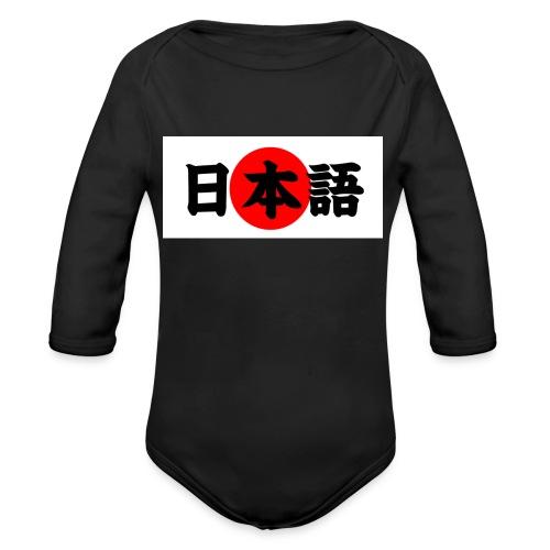 japanese - Vauvan pitkähihainen luomu-body