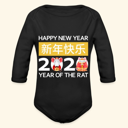 Happy New Year 2020 China Neujahr Horoskop Ratte - Baby Bio-Langarm-Body