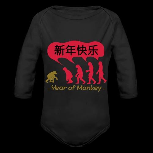 kung hei fat choi monkey - Organic Longsleeve Baby Bodysuit