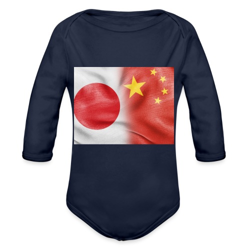 japan china flag - Body ecologico per neonato a manica lunga