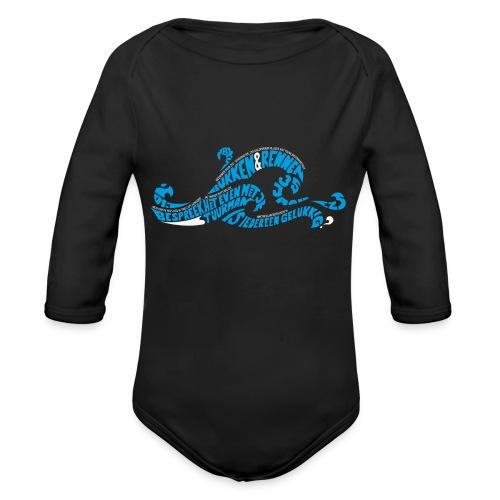 EZS T shirt 2013 Front - Baby bio-rompertje met lange mouwen