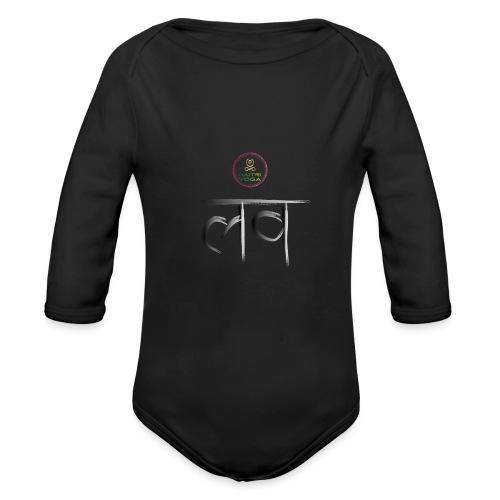LOVE Sanskrit MaitriYoga - Body Bébé bio manches longues