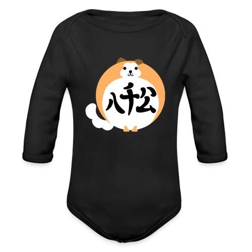 HACHIKO - Body Bébé bio manches longues