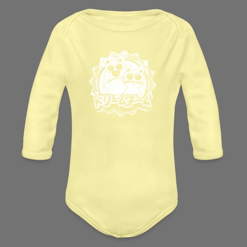 Dream Team (1c white) - Organic Longsleeve Baby Bodysuit