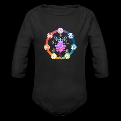 armonia delle energie all colors - Body ecologico per neonato a manica lunga