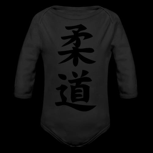 judo - Ekologiczne body niemowlęce z długim rękawem